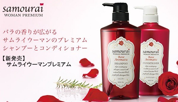 Alain Delon Samurai Woman Premium Shampoo + Conditioner set.    Soften and smoothen my hair. The fragrance is like heaven.