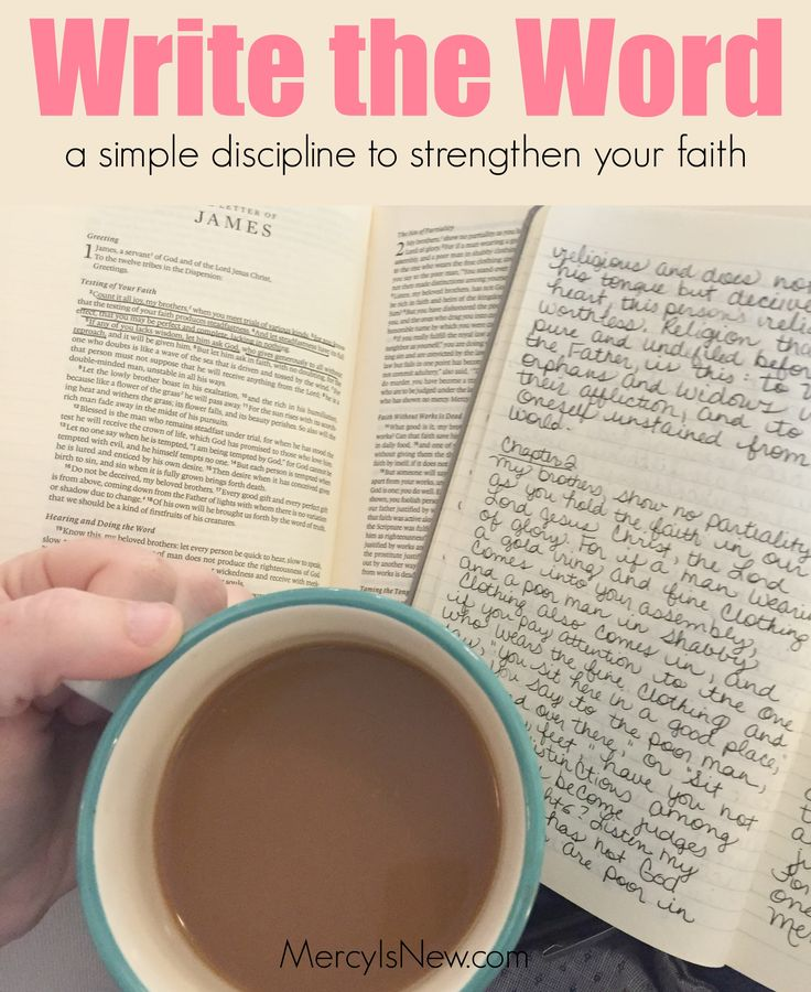 Write the Word - why do we write things down? Because they are important!   Find FREE resources and printable schedules for writing and praying God's Word!