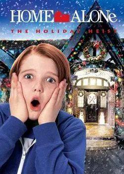 Όλοι μας θυμόμαστε την κλασική πλέον Χριστουγεννιάτικη ταινία Home Alone, με τον μικρό Kevin που μένει από αμέλεια μόνος στο σπίτι. Μετά τις 3 επιτυχημένες ταινίες, ήρθε το 2002 μια τέταρτη τηλεταινία και προφανώς ήρθε η ώρα για μια πέμπτη. Στα τέλη του 2012 θα έρθει το Home Alone 5: …