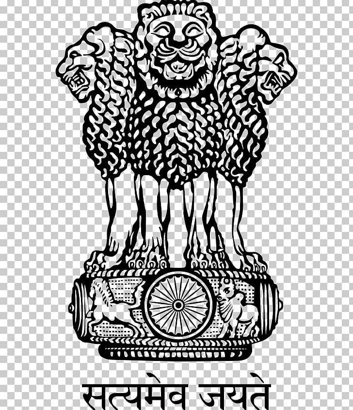 Sarnath Lion Capital Of Ashoka Pillars Of Ashoka State Emblem Of India National Symbols Of India Png Emblem Hea In 2020 National Symbols Emblems National Flag India