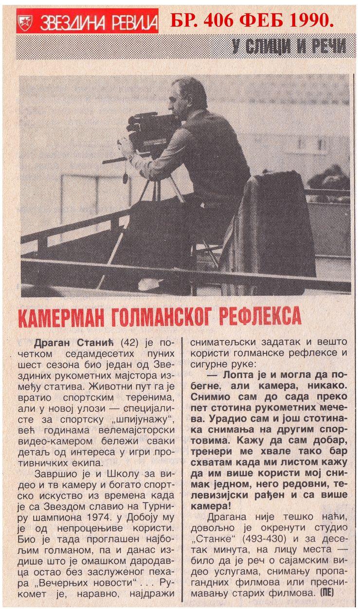 1990 ZVEZDINA REVIJA