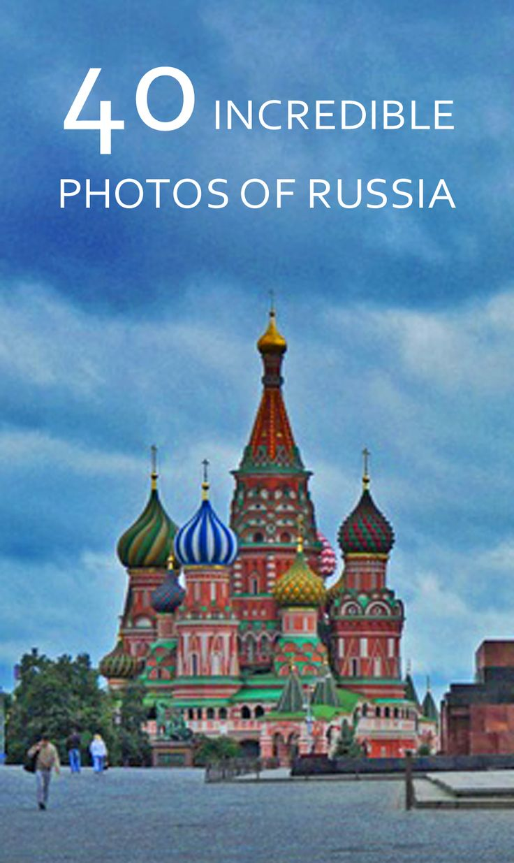 Whether you're tuning in to watch the 2014 Sochi Olympics or have always been intrigued by the hidden beauty of Russia's vivid landscapes, colorful dome-topped buildings, and complicated history, we've rounded up 40 beautiful photos of this fascinating country, taken by our BT audience.