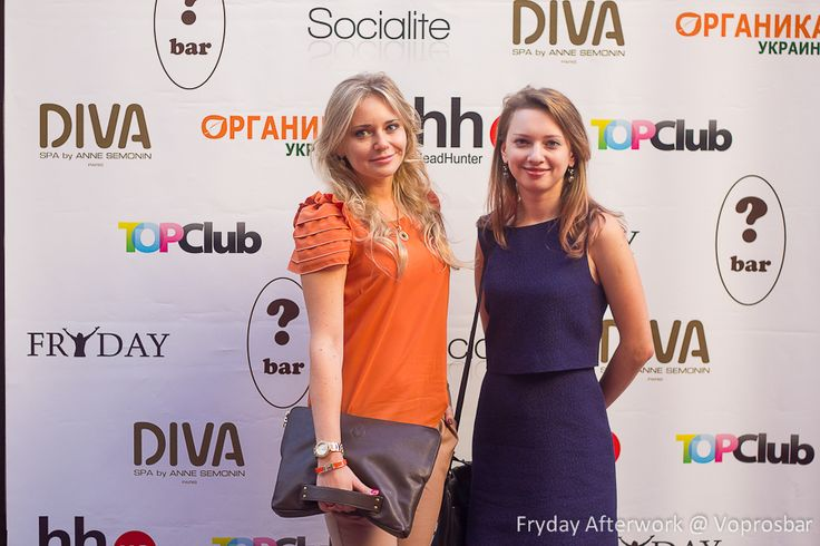 More pics from the event can be found here: http://socialite.nu/fryday-afterwork-vopros-bar-16-08-13/
