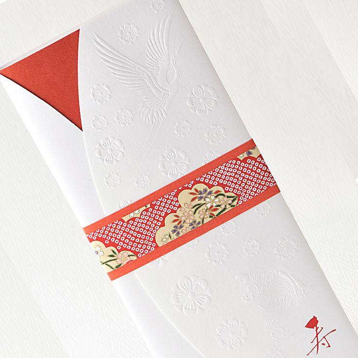 翔華(しょうか)和風デザインの席次表 ♡結婚式の赤い個性的な席次表のまとめ一覧♡