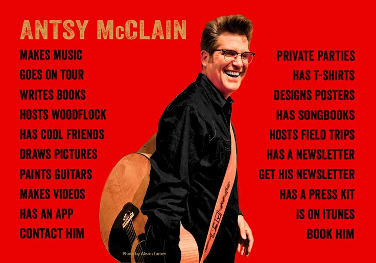 ENJOY THE RIDE! Antsy McClain and the Trailer Park Troubadours