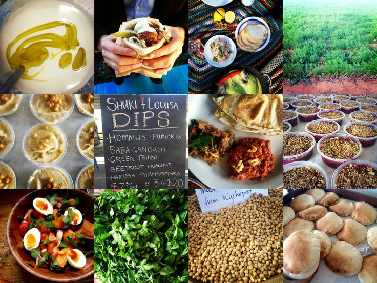 Shuki & Louisa - Vegeterian Eatery