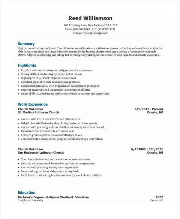 Objective Skills Education No Experience Resume Template Teacher Resume Template How To Make Resume Resume Template Free