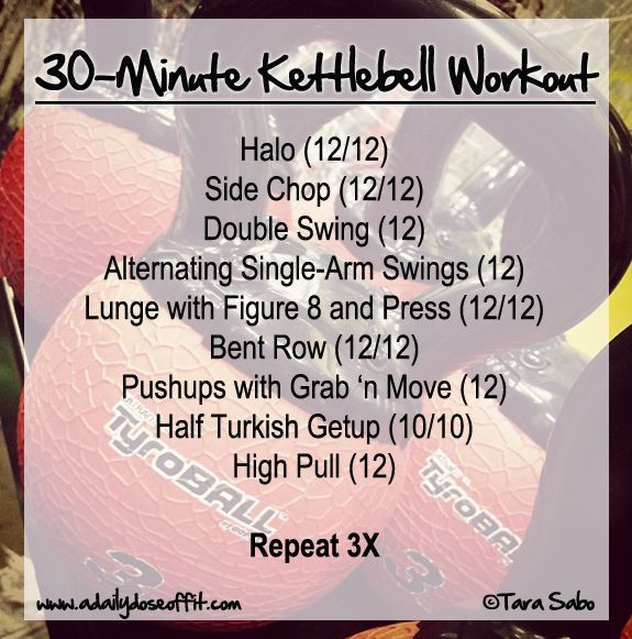 New Kettlebell Exercises For Your Workout Routine: 17 Best Images About Kettlebell On Pinterest