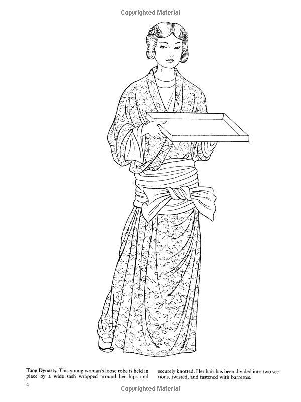 Chinese Fashions Dover Fashion Coloring Book Ming Ju Sun 9780486420530 AmazonSmile Books