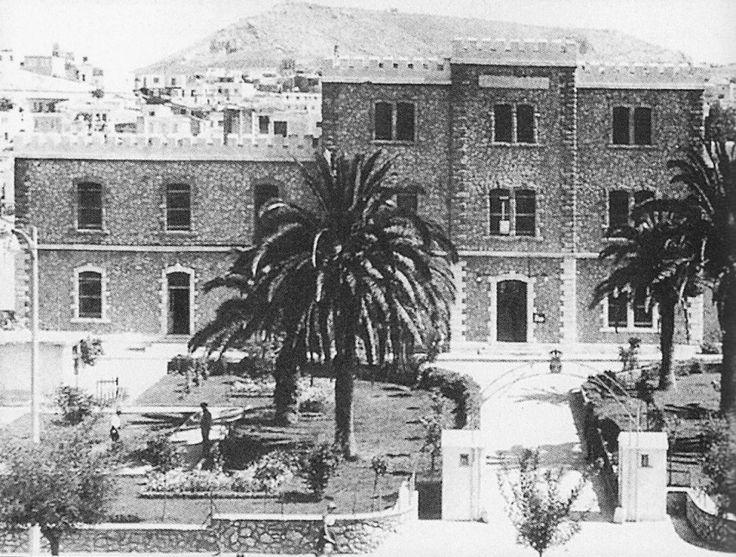 Φυλακές Αβέρωφ. Λειτουργούσαν μέχρι το 1971.