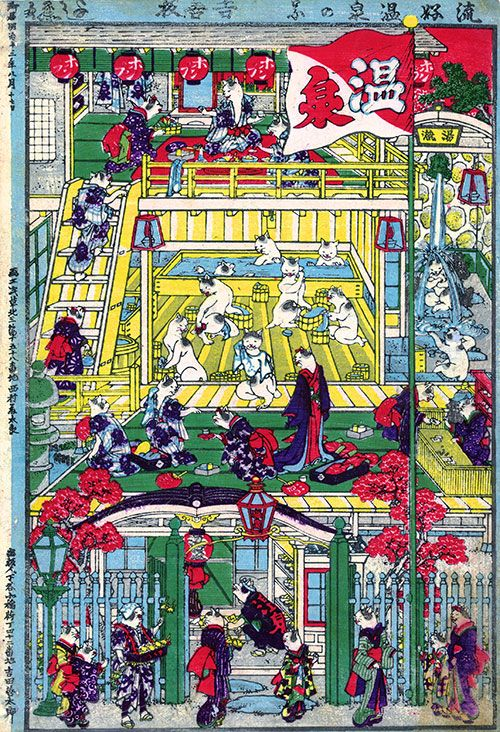 This omocha-e (toy picture) from 1880 uses cats to teach children proper etiquette at the communal onsen hot spring.