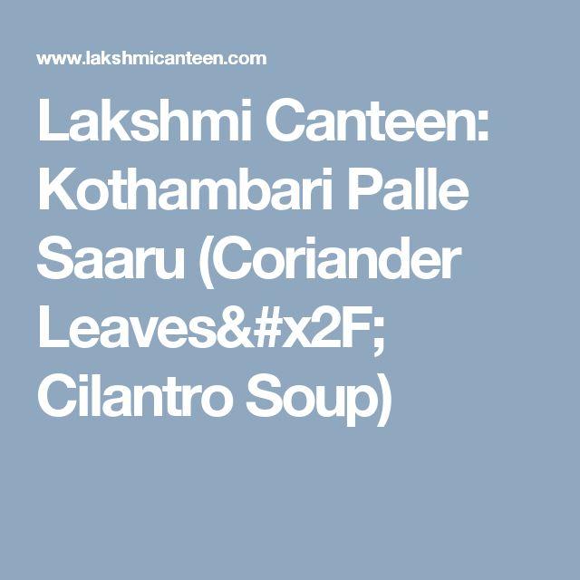 Lakshmi Canteen: Kothambari Palle Saaru (Coriander Leaves/ Cilantro Soup)