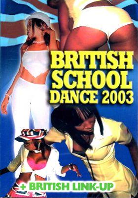British School Dance 03 - Various Artists