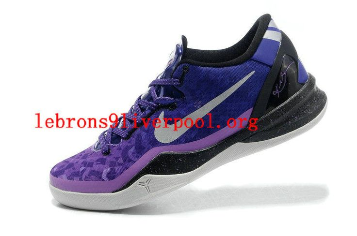 Nike Kobe 8 System Purple Gradient Pure Platinum