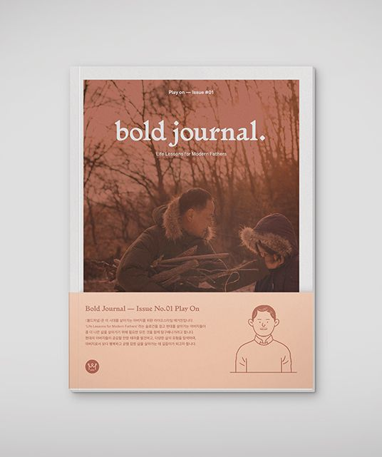 'Life Lessons for Modern Fathers' -  'Bold Journal' is a lifestyle magazine for fathers living in this era.