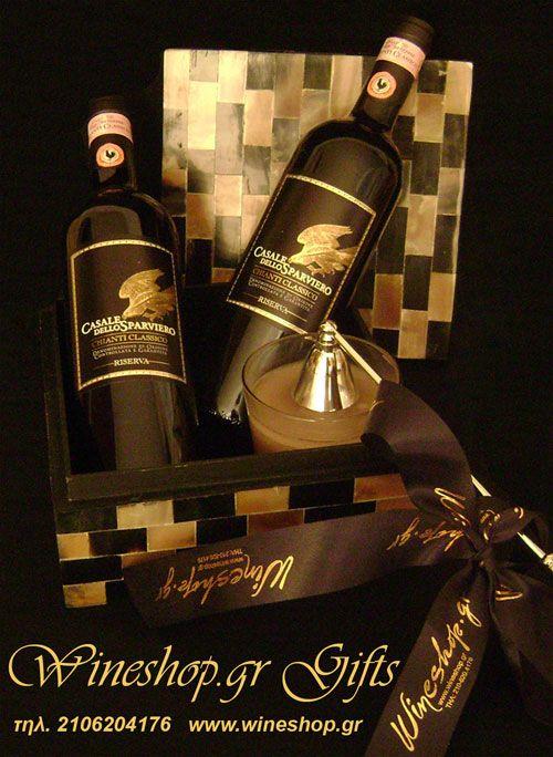Νέα δώρα στο Wineshop.gr Gifts! Δώρα οικονομικά, πρωτότυπα, με πολύ μεράκι φτιαγμένα για να τα χαρίσετε σε φίλους και γνωστούς συνοδεύοντας τα με τις ευχές σας.