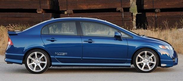 2010 Honda Civic Si HFP