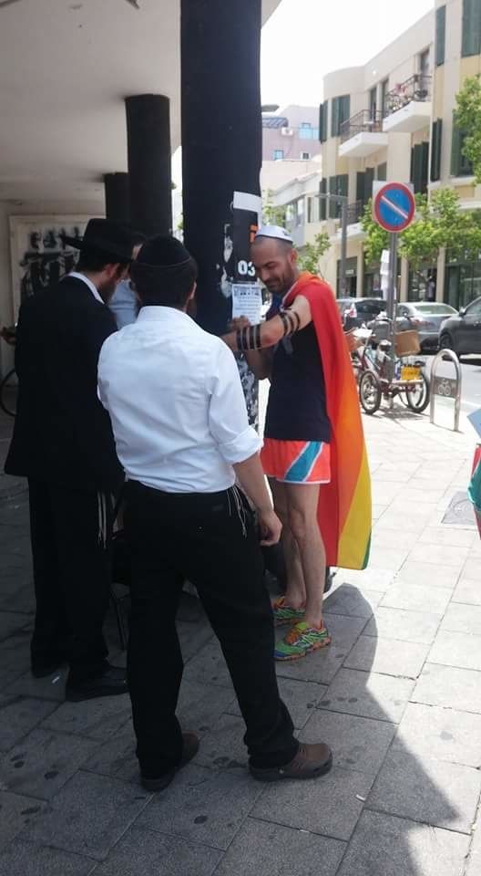 Gay Pride . One People, One Heart . Tel Aviv
