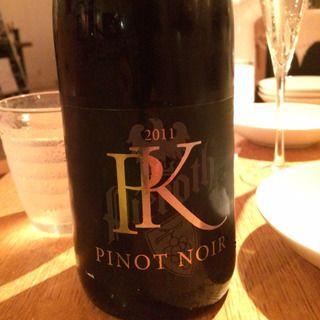 Pieroth & Kesseler PK Pinot Noir