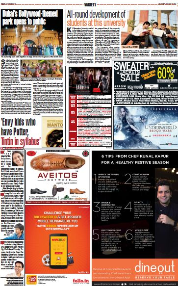 Delight to share the 1st. Press Release of AVEITOS in the form of News Paper Advertisement on 27th Nov. (Sunday) - Times of India - Delhi Times #TimesofIndia #TOI #Aveitos #GlobalExport #GentsFootwear #Delhi #DelhiTimes