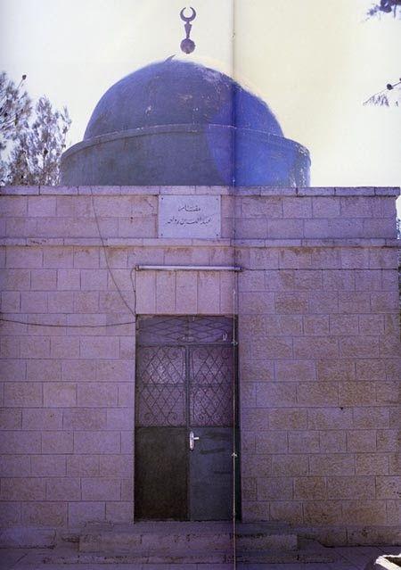 Islam Miracles: Shrine of Sahaba Hazrat Abduallah bin Rawahah (R.A...