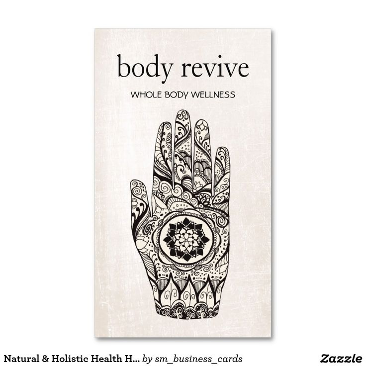 Natural Holistic Health Henna Lotus Hand Marble Business Card Great Design For Reiki Masters