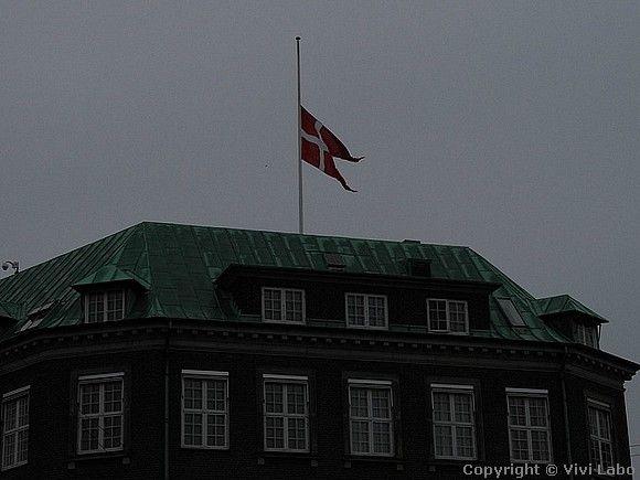 flag half mast dates