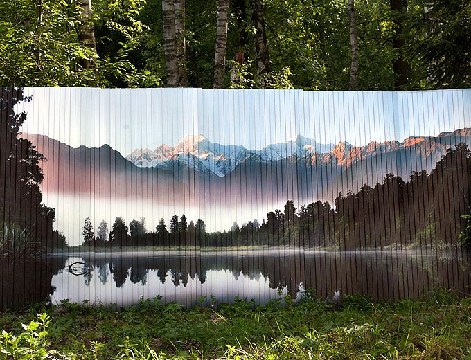 Искусство на заборе.