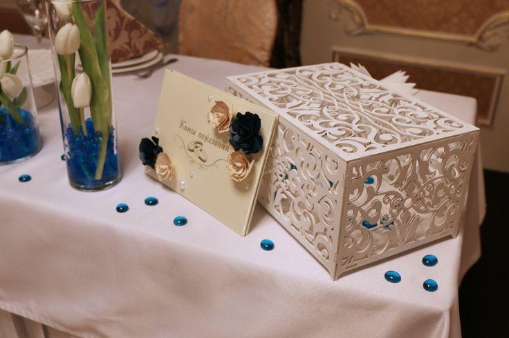 Синяя свадьба. Стол жениха и невесты. Президиум. Украшение стола молодожен. Книга пожеланий. Казна на свадьбу
