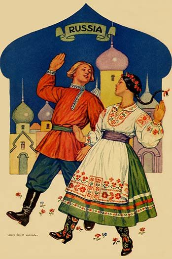 Russian dancers in a folk costume