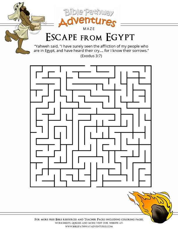Bible Maze Puzzle: Escape from Egypt (Moses and the Ten Plagues)