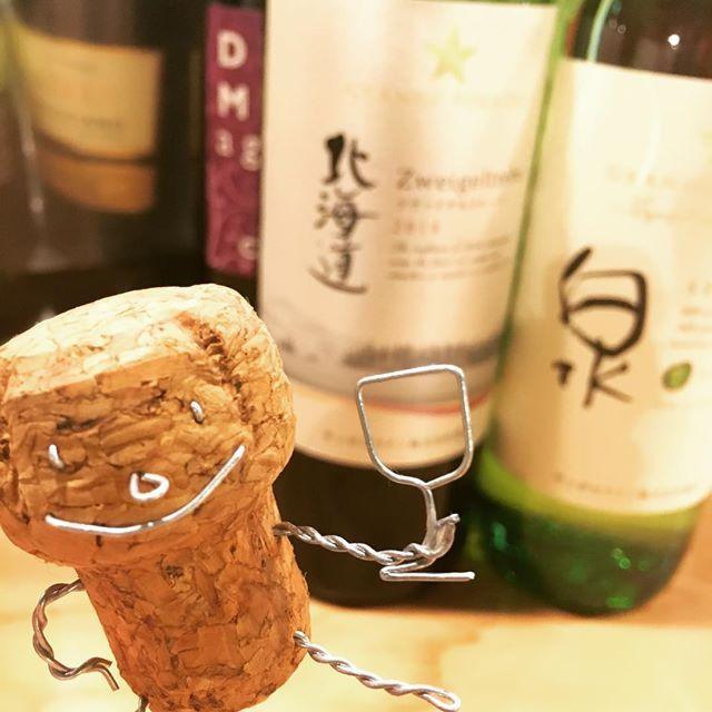 happy valentain❤︎ ガブのバレンタインキャンペーンが あと1時間ちょっとで終了してしまいます お近くの方はぜひお立ち寄りくださいませ。  ガブでは道産の食材を使った料理はもちろん、道産ワインをグラス1杯からご提供いたします。 お客様のご来店を心よりお待ちしております。   #vino #wine #ワイン #道産ワイン #北海道 #hokkaido #オホーツク #道東 #網走 #あばしり #abashiri # #路地裏 #路地裏ワイン食堂GABU #gabu #イタリアン #ワイン #隠れ家 #手打ちパスタ #北海道産 #道産 #道産小麦粉 #春よこい #自家製サングリア #コルクアート
