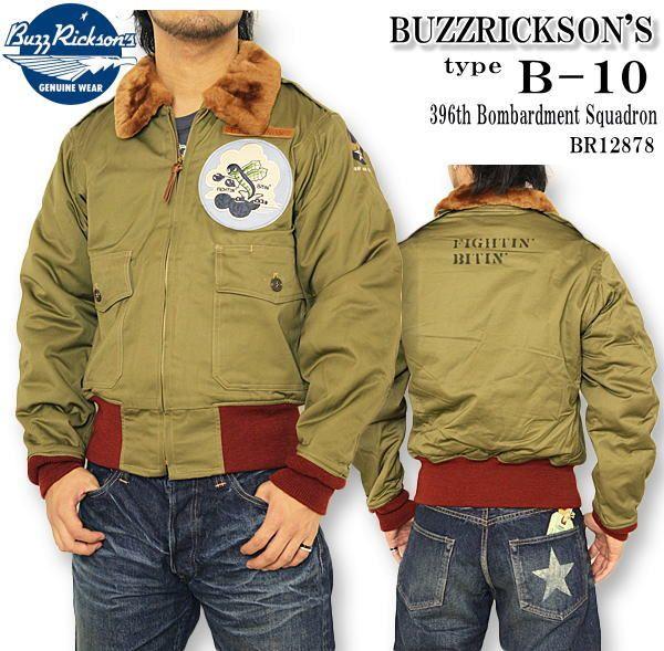 Buzzrickson S Buzz Rickson S Type B 10 Buzzricksons