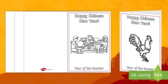 Chinese New Year Rooster Greetings Cards - Chinese New Year KS1. KS2, EYFS, Celebration, festivals, rooster, greetings cards