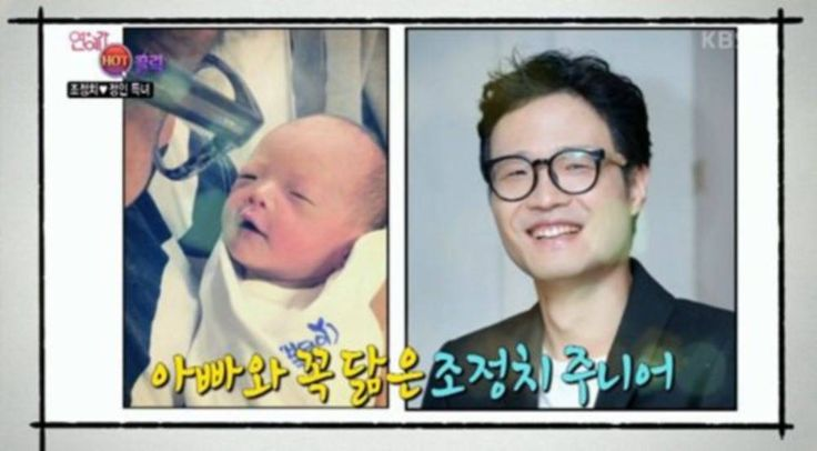 Jo Jung Chi says he doesn't want his daughter to look like him http://www.allkpop.com/article/2017/03/jo-jung-chi-says-he-doesnt-want-his-daughter-to-look-like-him