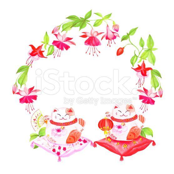 Fuchsia und glückliche Katzen sitzen auf Kissen Aquarell Vektor-frame  lizenzfreie Stock-Vektorgrafik