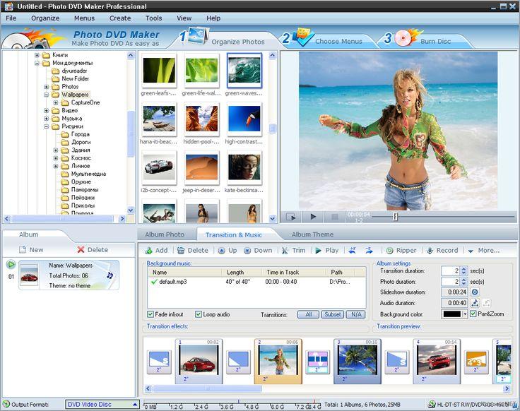Photo dvd maker pro v8.04
