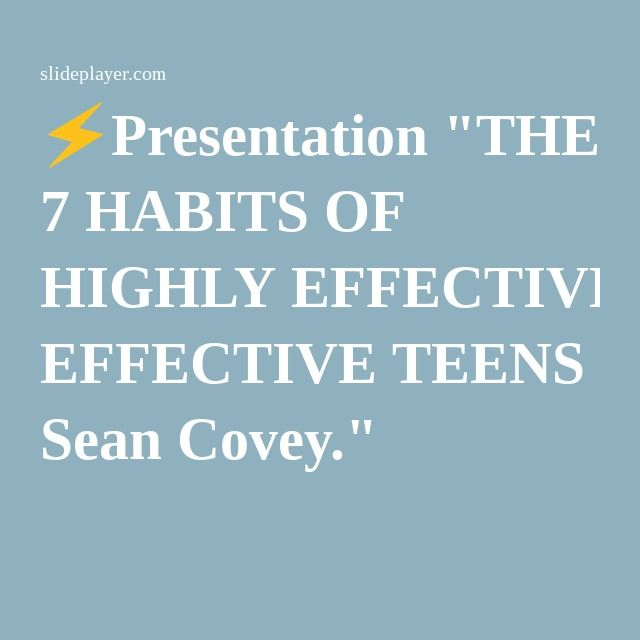 7 habits of highly effective teens online