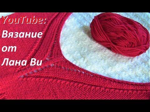 Красивое вязание спицами от Галины Зальтуп | Вяжем с Лана Ви