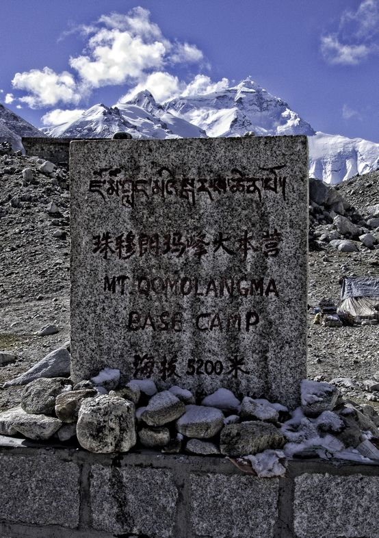 The marker stone at the Mt Everest base camp in Tibet.