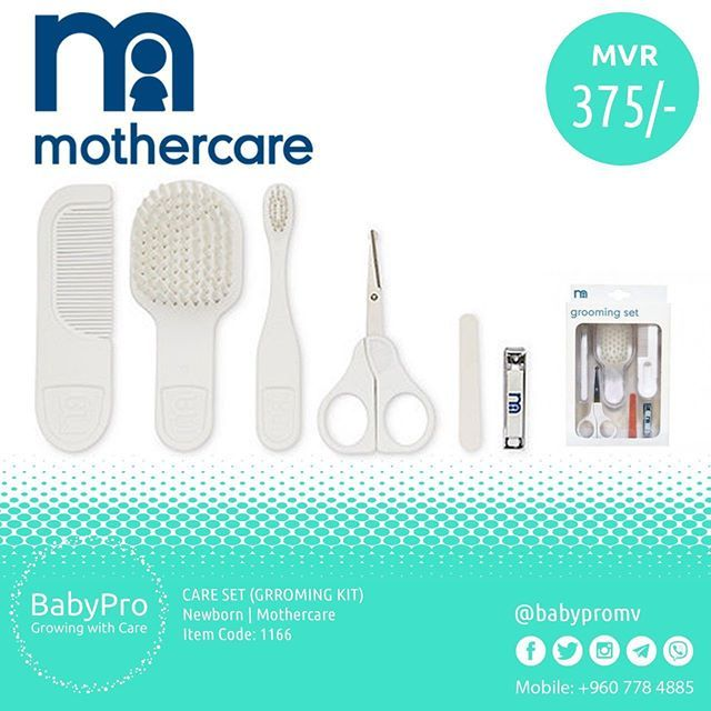 Mothercare baby grooming set New