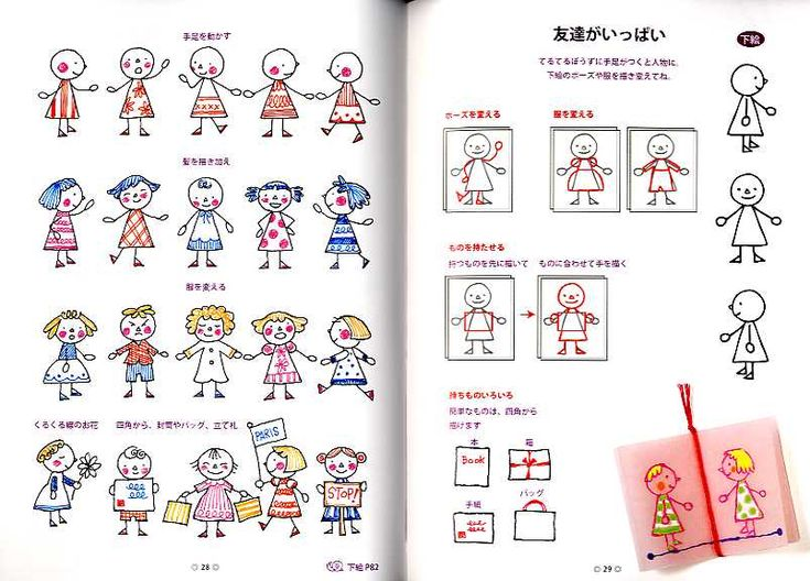 japanese drawing book