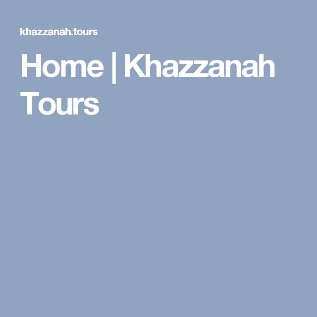 Home | Khazzanah Tours