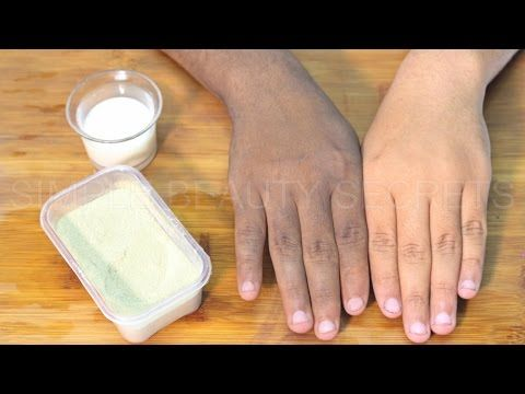How To Remove Sun Tan Instantly - Sun Tan Removal Home Remedies By Simple Beauty Secrets - YouTube