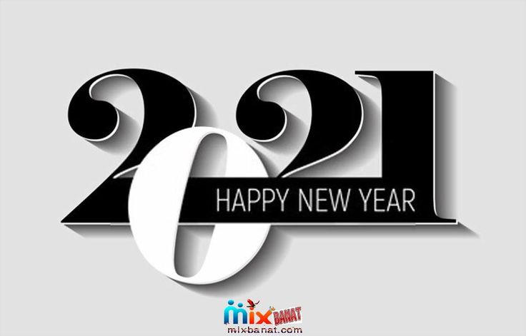 صور تهنئة بمناسبة رأس السنة الميلادية 2021 أحلى صور التهنئة بالعام الجديد Vehicle Logos Happy New Year Logos