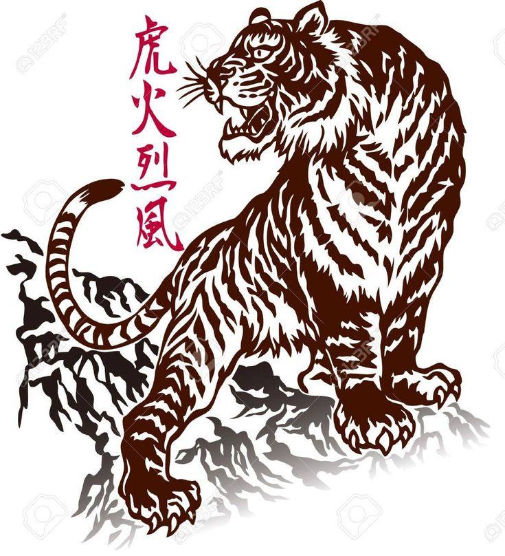 Les 25 meilleures id es de la cat gorie tatouage de tigre japonais sur pinterest conception de - Tatouage tigre japonais ...