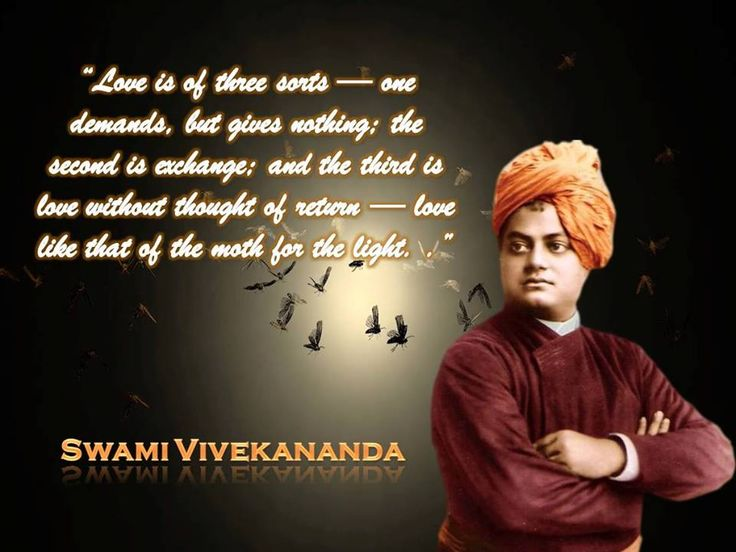 swami and his thoughts Swami vivekananda (1863 – 1902), a great thinker and reformer of india,  aim  of education, or its method of approach or its component parts, all his thoughts,.