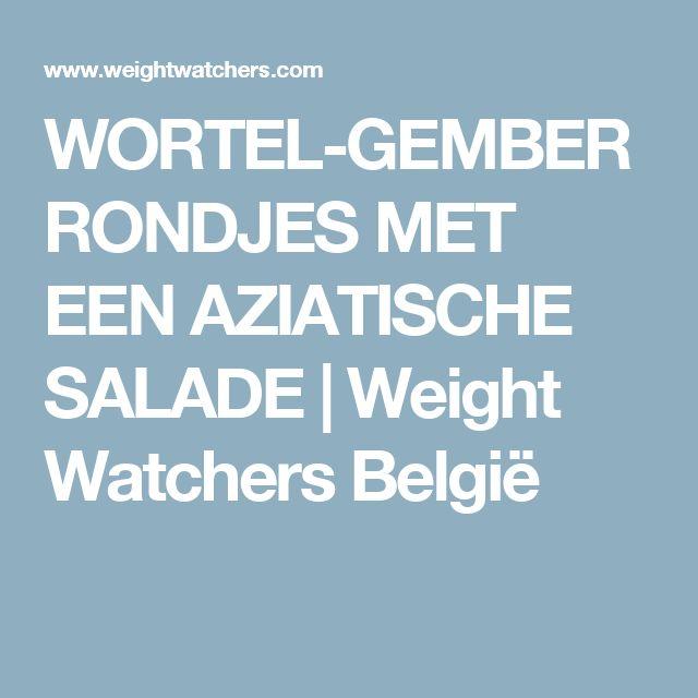 WORTEL-GEMBERRONDJES MET EEN AZIATISCHE SALADE | Weight Watchers België