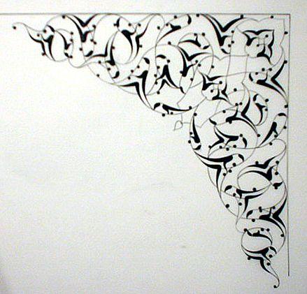 139 best images about patterns doodles on pinterest. Black Bedroom Furniture Sets. Home Design Ideas