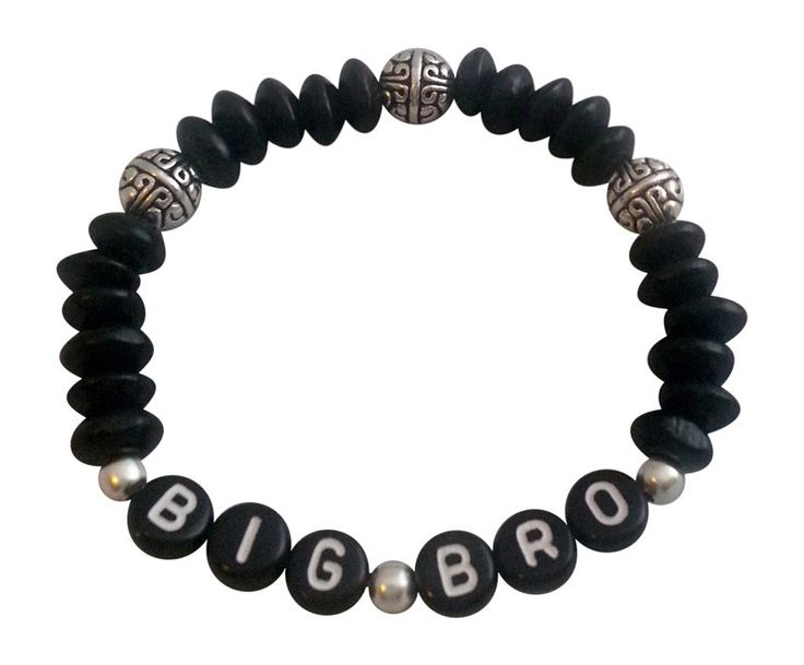Big Brother Bracelet Gift Big Bro Sibling Gift black wooden beads by GiftsAtDawn on Etsy